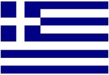 Greece National Flag Poster Print Plakater