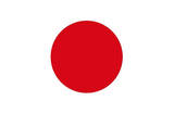 Japan National Flag Poster Print Masterprint