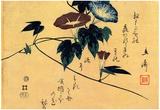 Utagawa Hiroshige Morning Glory Art Print Poster Posters