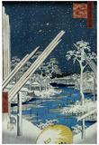 Ando Hiroshige (Lumberyards at Fukagawa) Art Poster Print Print
