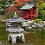 Asian Garden (Pagoda in Pond) Art Poster Print Masterprint