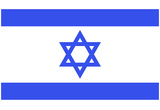 Israel National Flag Poster Print Poster
