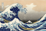 Katsushika Hokusai A Big Wave Off Kanagawa Art Poster Print Masterprint