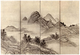 Sesshu (Landscape) Art Poster Print Posters