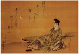 Katsushika Hokusai The Poet Thinking Art Poster Print Print