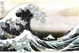 Katsushika Hokusai Great Wave off Kanagawa Art Print Poster Masterprint