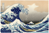 Katsushika Hokusai A Big Wave Off Kanagawa Art Poster Print Poster