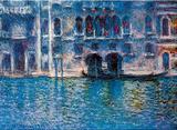 Venice Palazza Da Mula 1908 Claude Monet print POSTER Masterprint