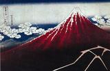 Katsushika Hokusai (Lightning on Mount Fujiyama) Art Poster Print Masterprint