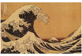 Katsushika Hokusai The Great Wave off Kanagawa Antiqued Art Print Poster Posters