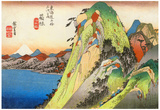 Utagawa Hiroshige The Lake at Hakone Art Print Poster Posters