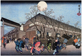 Utagawa Hiroshige Spring Cherry Tree Blossoms Art Print Poster Posters