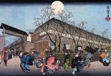 Utagawa Hiroshige Spring Cherry Tree Blossoms Art Print Poster Masterprint