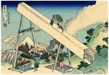 Katsushika Hokusai The Fuji from the Mountains of Totomi Art Poster Print Posters