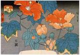 Utagawa Hiroshige Hibiscus Art Print Poster Poster