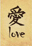 Chinese Writing (Love) Art Poster Print Masterprint