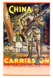 China Carries On United China Relief WWII War Propaganda Art Print Poster Photo