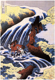 Katsushika Hokusai Waterfall and Horse Washing Art Poster Print Foto