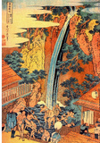 Katsushika Hokusai Waterfalls in all Provinces 2 Art Poster Print Masterprint