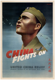 China Fights On United China Relief WWII War Propaganda Art Print Poster Posters