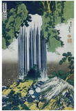 Katsushika Hokusai (Yoro Waterfall, Mino Province) Art Poster Print Posters