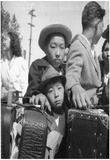 Japanese-American Internment Center (Young Evacuees) Art Poster Print Posters