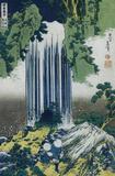 Katsushika Hokusai (Yoro Waterfall, Mino Province) Art Poster Print Masterprint