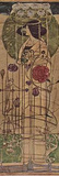 Charles Rennie Mackintosh (Design for a wall decoration) Art Poster Print Masterprint