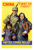China First to Fight United China Relief WWII War Propaganda Art Print Poster Posters