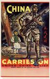 China Carries On United China Relief WWII War Propaganda Art Print Poster Masterprint