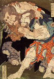 Katsushika Hokusai Sumo Wrestlers in a Match Art Poster Print Masterprint