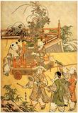 Katsushika Hokusai Chinese Children Art Poster Print Print