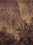 Chinese painters of the 11th Century (I) (Buddhist temple in the mountains) Art Poster Print Masterprint