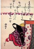 Katsushika Hokusai Poetess Ononokomatschi Art Poster Print Masterprint