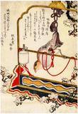 Katsushika Hokusai A Robin as a Present Art Poster Print Photo
