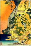 Katsushika Hokusai Waterfalls in all Provinces Art Poster Print Prints