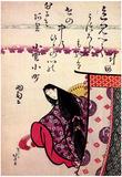 Katsushika Hokusai Poetess Ononokomatschi Art Poster Print Posters