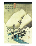 LITTLE WINTER IN JAPAN Poster HUGE NEW Oriental RARE Masterprint