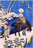 Katsushika Hokusai The Poet Teba on a Horse Art Poster Print Posters