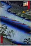 Utagawa Hiroshige The Kawaguchi Ferry Art Print Poster Posters