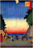 Utagawa Hiroshige Kasumigaseki Art Print Poster - Afiş