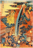 Katsushika Hokusai Waterfalls in all Provinces 2 Art Poster Print Prints