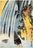 Katsushika Hokusai Carps Ascending Waterfall Art Poster Print Plakater