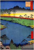 Utagawa Hiroshige Kumano Junisha Shrine Art Print Poster Photo