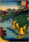Utagawa Hiroshige Takinogawa Art Print Poster Print