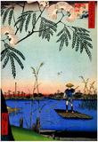 Utagawa Hiroshige Ayase River Art Print Poster Poster