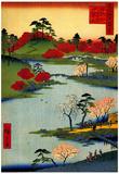 Utagawa Hiroshige Open Garden at Fukagawa Art Print Poster Prints