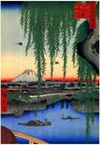 Utagawa Hiroshige Yatsumi Bridge Art Print Poster Print