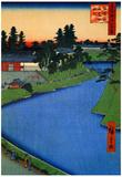 Utagawa Hiroshige Benkei Moat Art Print Poster Prints
