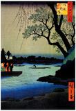 Utagawa Hiroshige Oumayagashi Art Print Poster Prints